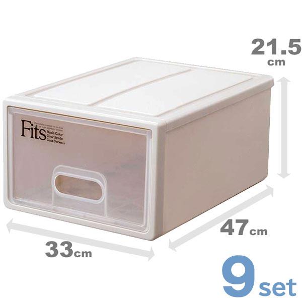 9個セット 収納ケース Fits フィッツケース S ( 天馬 衣類収納 クローゼット収納 収納ボックス 小物入れ fitsケース Fit's 引き出し チェスト スモールタイプ 小型 日本製 国産 )
