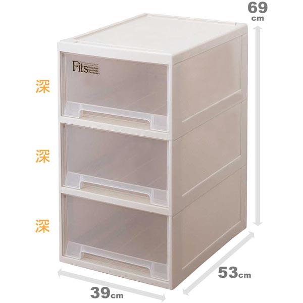 天馬 フィッツケースクローゼット(深3段)【衣装ケースFITSケース収納ボックス引き出し収納ケース壁面収納カラーボックスインナーボックスベッド下激安】【収納用品】
