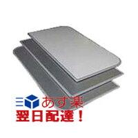 【送料無料】東プレAgアルミ組合せ風呂ふたU14(3枚組70x140cmW/S)