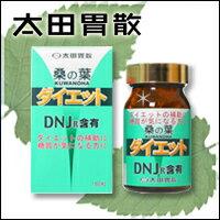 【太田胃散 桑の葉ダイエット 180粒】