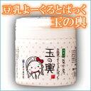 【豆腐の盛田屋 豆乳よーぐるとぱっく 150g】玉の輿(たまのこし) (ヨーグルトパック)豆乳ヨーグ