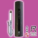 【小鼻専用洗顔ブラシ 】熊野筆「尺」ブランドから美しさのための贅沢な洗顔ブラシ