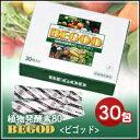 久司マクロビオティック理論に基づき 、植物原料80種を発酵させた酵素食品!【送料無料】【BEGOD(ビゴッド) 30包入り】