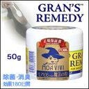 【正規品】【GRAN'S REMEDY(グランズレメディ)5...