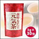 【薩摩なた豆元気茶3g×30】