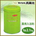 【送料無料】【森林浴気分 パインハイセンス 2.1kg】