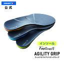 ザムスト Footcraft AGILITY GRIP アジ...
