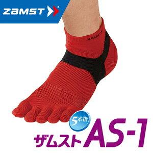 ザムストAS−15本指