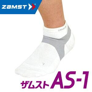 ザムストAS−1