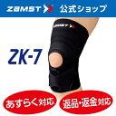 ザムスト ZK-7 zamst サポーター ひざ 膝 膝用 ...