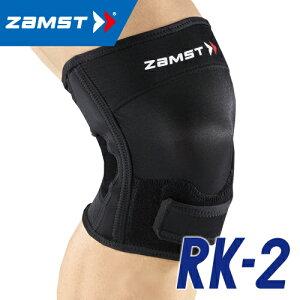 ザムストRK−2