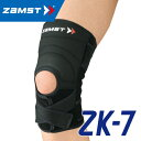 ザムスト ZK−7zamst サポーター ひざ 膝 膝用 膝サポーター ストラップ 通気性 Sサイズ Mサイズ Lサイズ LLサイズ 3Lサイズ 4Lサイズおす...