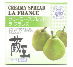 蔵王 チーズ クリーミースプレッド ラ・フランスの商品画像
