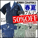 【50%OFF】