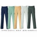 ■カーゴパンツ (K40406) 40406 Kansaiuniform カンサイユニフォーム 作業服・作業着・春夏用