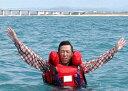 ショッピングライフジャケット 【取り寄せ】★送料無料★フローティングプロテクター 津波対策用救命胴衣 ZY061