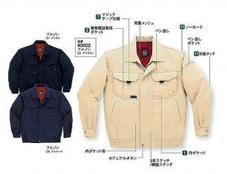 休閒夾克 (MJ90002) 90002 DAIRIKI 德克插座