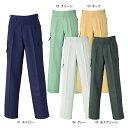 カーゴパンツ (K80806) 80806 Kansaiuniform カンサイユニフォーム 【作業服・作業着・秋冬用】