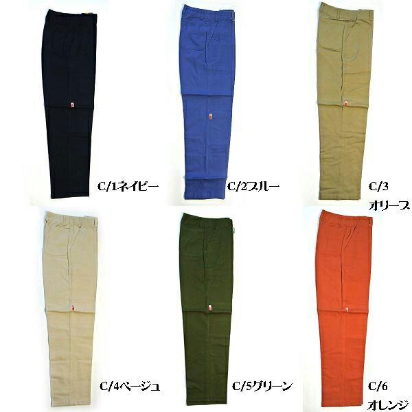 レディーススラックス KS-175 01755 カンサイ KANSAI 【作業服・作業着・通年用】