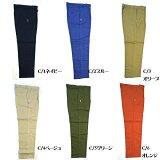 ワンタックパンツ(メンズ) KS-185 01855 カンサイ KANSAI 【作業服・作業着・通年用】