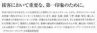 スラックスK7004(70045)Kansaiuniformカンサイユニフォーム【作業服・作業着・春夏用】