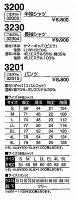 長袖シャツK323032304【C/2オリーブ】kansaiカンサイ【作業服・作業着・春夏用】