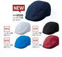 ショッピングハンチング ◎ハンチング帽 (00299) 00299 DAIRIKI ダイリキ