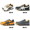 ショッピング安全靴 【取り寄せ】おたふく手袋 安全靴 WW-107/108/109/110 (ZY407) ワイドウルブス イノベート ローカット 耐油底