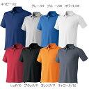 【取り寄せ】アタックベース半袖ポロシャツ 2700-15 (