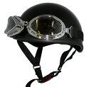 ZK-100 ヘルメット装飾ゴーグル付きダックテールヘルメット【ブラック】SG公認 公道走行可!125cc以下対応お買得セット品