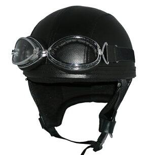 ヘルメット ゴーグル ビンテージヘルメット ブラック