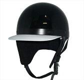 ZK-180 ヘルメットコルク半風半帽【メタリックブラック】耳当て脱着可SG公認 公道走行可!125cc以下対応コルク不使用で軽量!