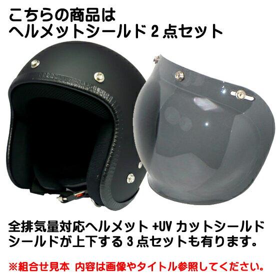 ZK-380 ヘルメットスモールジェット【ガン...の紹介画像3