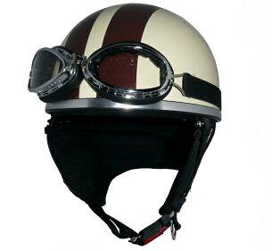ヘルメット ゴーグル ビンテージヘルメット アイボリー ブラウン