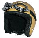ZK-380 ヘルメットスモールジェット【シャンパンゴールド...