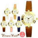 Velsepone (ベルセポーネ) レディース ウォッチ 腕時計 チェルシー 日本製ムーブメント 02P03Dec16