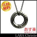 ネックレス メンズ メンズネックレスLARA Christie(ララクリスティー)ローラシア[BLACK Label](リング シンプル チェーン シルバー ブ…