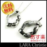 LARA Christie (ララ クリスティー) リンケージペアネックレス[PAIR Label ] 【あす楽対応】【楽ギフ包装】【楽ギフメッセ】【楽ギフメッセ入力】