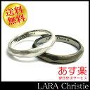 �����O ���f�B�[�X LARA Christie(�����N���X�e�B�[)�l�C�L�b�h �y�A�����O[ PAIR Label ] �V���v�� �a���� �v���[���g(�y�A �J�b�v�� �y�A���b�N �u�����h)�ޏ� �A�N�Z�T���[ ���킢�� �ˆ��� �a����v���[���g ���� �������� �o�����^�C�� 02P07Feb16