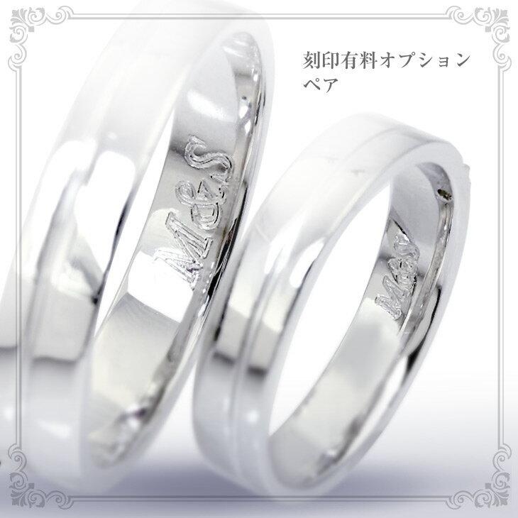 ネックレス 刻印有料オプション【ペア用】ペアネックレス/ペアリング 用