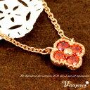 【送料無料】Velsepone (ベルセポーネ) pomegranate (パーマグラネット) ネックレス彼女 誕生日プレゼント ギフト 誕生日プレゼント ネックレス