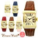 Velsepone (ベルセポーネ) レディース ウォッチ 腕時計 ミシェル 日本製ムーブメント クリスマス プレゼント