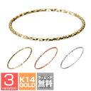 ピンキーリング 指輪 ピンキー K14 14金 ゴールド Velsepone(ベルセポーネ) 3号 5号 7号 9号 11号 ピンキー リング ピンクゴールド イエローゴールド ホワイトゴールド 誕生日プレゼント