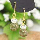 ユナカイト 8mm ball & crystal beads pierced earrings [, as for the change to 300 yen uniform + email service free shipping 】★ titanium pierced earrings & earrings, possible]♪