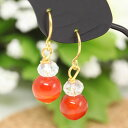 Cornelian 8mm ball & crystal beads pierced earrings [, as for the change to 300 yen uniform + email service free shipping 】★ titanium pierced earrings & earrings, possible]♪