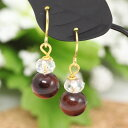 Red tiger eye 8mm ball & crystal beads pierced earrings [, as for the change to 300 yen uniform + email service free shipping 】★ titanium pierced earrings & earrings, possible]♪