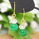 Malaysian Jade 8mm ball & crystal beads pierced earrings [, as for the change to 300 yen uniform + email service free shipping 】★ titanium pierced earrings & earrings, possible]♪