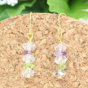 Crystal beads & amethyst / peridot さざれ pierced earrings, natural stone pierced earrings [, as for the change to 300 yen uniform + email service free shipping 】★ titanium pierced earrings & earrings, possible]♪
