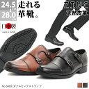 ビジネスシューズ 本革 日本製 革靴 ZINC ジンク ウォ
