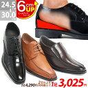 シークレットシューズ ビジネスシューズ 革靴 AAA+ サンエープラス 6cm ヒール 身長アップ メンズ 防滑 スリッポン ブラック ブラウン 黒 茶 24.5-30cm No.2680-2685 ジールマーケット